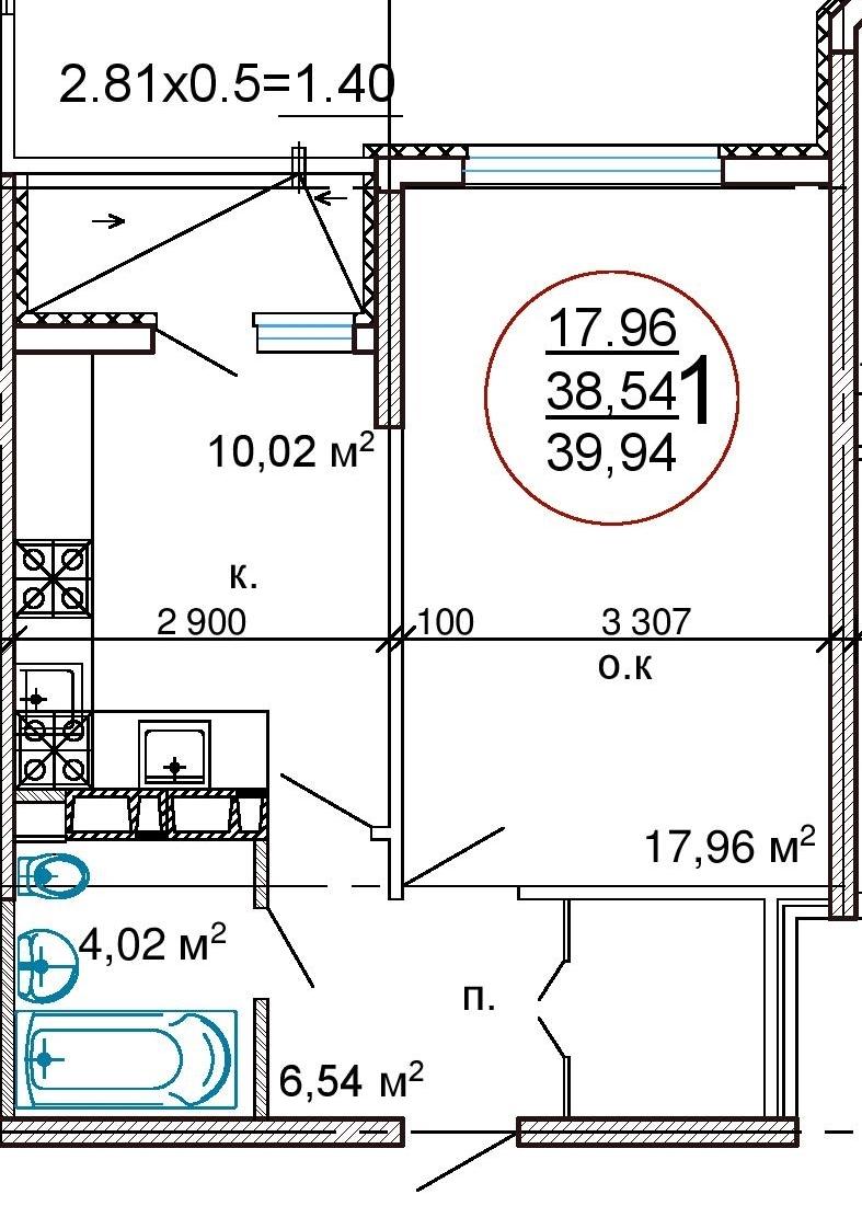 Купить однокомнатную квартиру в Краснодаре, 39,94 м², ЖК Параллели