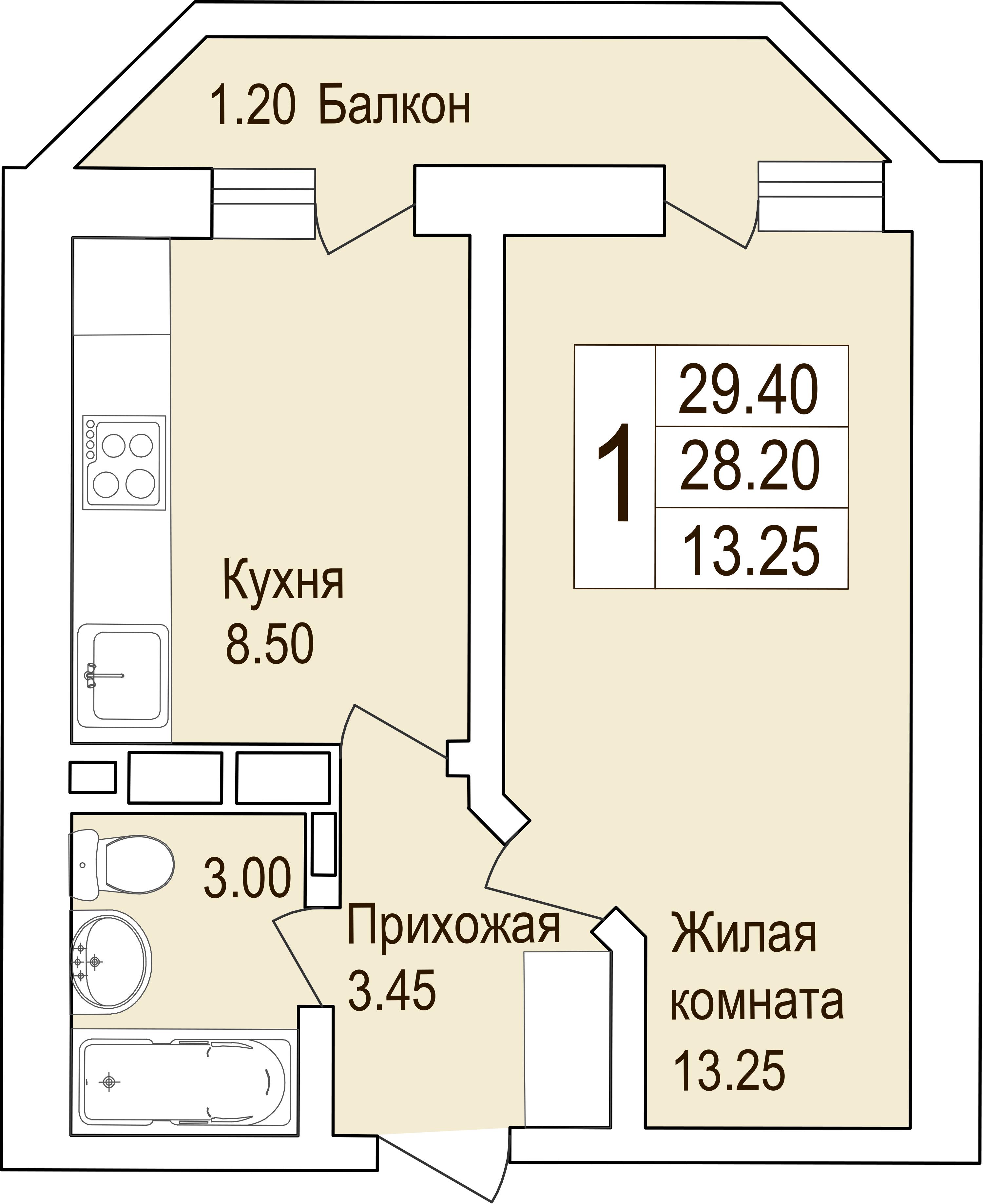 Купить квартиру студию в Краснодаре, 28,43 м², Южное Сияние