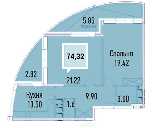 Купить двухкомнатную квартиру в Краснодаре, 74,32 м², ЖК «Империал»