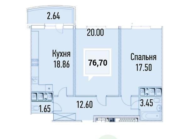 Купить двухкомнатную квартиру в Краснодаре, 76,70 м², ЖК «Империал»