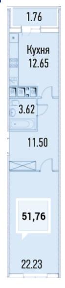 Купить однокомнатную квартиру в Краснодаре, 51,76 м², ЖК «Империал»