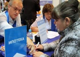 Ожидается рост выдачи ипотеки до 2,5 трлн рублей