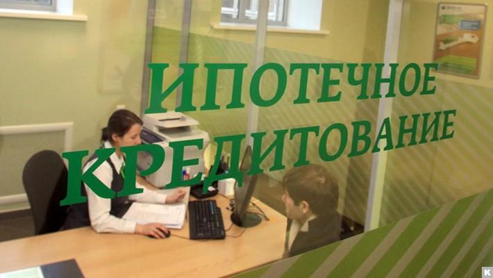 Начался прием заявок на получение ипотеки под 6 процентов