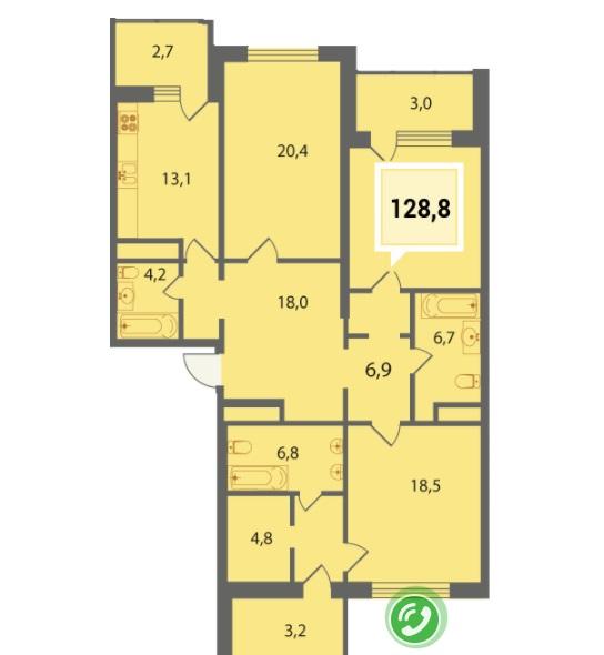 Купить четырехкомнатную квартиру в Краснодаре 128,8 м², ЖК «Тургенев»