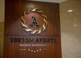 59% покупателей апартаментов хотели бы жить в комплексах, предлагающих дополнительные сервисы