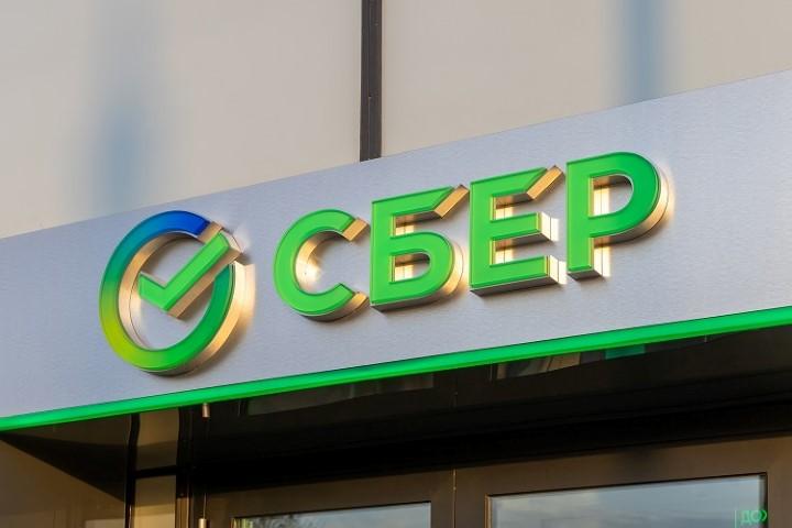 Анатолий Попов: кредитный портфель Сбербанка в сегменте жилой недвижимости превысил 1 трлн рублей